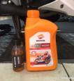 Nhớt chiết lẻ Repsol Racing 10W40 (100ml)