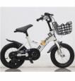 Xe đạp trẻ em gấp 12 inch màu trắng