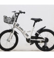 Xe đạp trẻ em gấp 18 inch màu trắng