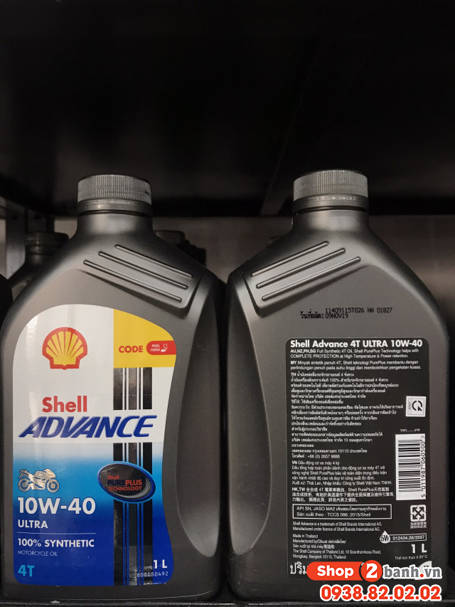 Shell advance ultra 10w40 1l - 2