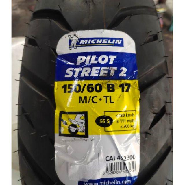 Vỏ Michelin Pilot Street 2 150/60-17