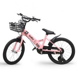 Xe đạp trẻ em 18 inch BaBy gấp được - Màu hồng