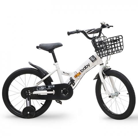 Xe đạp trẻ em 18 inch BaBy gấp được - Màu trắng